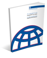 fidic contracts 1999 editions guide 1st ed 2000 international rh fidic org FIDIC Standards fidic contracts guide