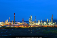 8  CCR unit and FCC unit of CNOOC Huizhou Refinery Project jpg