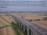 Huanggang Yangtze River Bridge
