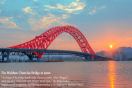 Ningbo Meishan-Chunxiao Bridge
