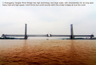 Huanggang Yangtze River Bridge