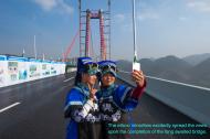 Guiyang-Weng'an Expressway