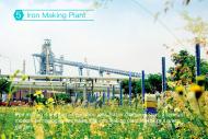 Baosteel Zhanjiang Iron & Steel Base